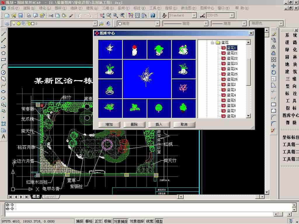 园林设计软件hcad